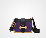 Prada Cahier leather bag VIOLET+BLACK Prada