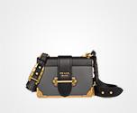 Prada Cahier leather shoulder bag MERCURY GRAY/BLACK Prada