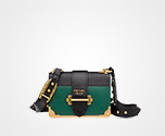 Prada Cahier leather bag BILLIARD GREEN+BLACK Prada