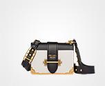 Prada Cahier leather shoulder bag CHALK WHITE/BLACK Prada