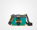 Prada Cahier leather bag ABSINTHE+BLACK Prada