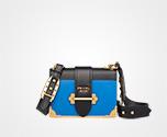 Prada Cahier leather shoulder bag SEA BLUE/BLACK Prada
