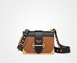 Prada Cahier leather shoulder bag COGNAC/BLACK Prada