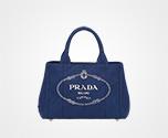 ファブリック ハンドバッグ ブルー+オフホワイト Prada
