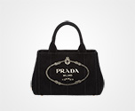 ファブリック ハンドバッグ ブラック/オフホワイト Prada